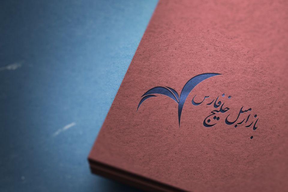 لوگو بازار مبل خلیج فارس