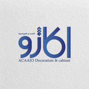 طراحی لوگو آکاژو