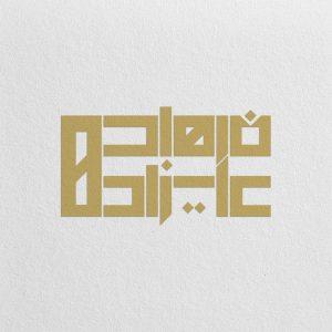 طراحی لوگو فرهاد علیزاده