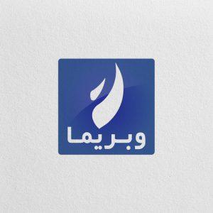 طراحی لوگو وبریما